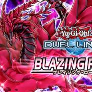 KONAMI、『遊戯王 デュエルリンクス』で第20弾メインBOX「ブレイジング・ローズ」を5月21日より提供開始!