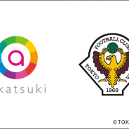 アカツキ、サッカーJリーグ「東京ヴェルディ」の株式を取得 3年間のコーポレートパートナー契約締結を発表