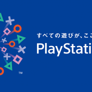 「PlayStation祭 2016秋」が4都市で開催決定…TGSに出展されるPlayStationVR(PSVR)の試遊体験も