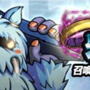 MSF、『ブレイブファンタジア』で復刻イベント開催中!「挑戦!巌窟王!」と「爆闘伝ラクーンヒーローズ」に挑戦できる