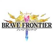 エイリム、人気ファンタジーRPG『ブレイブ フロンティア』のKindle Fireタブレット版の提供決定! 事前登録の受付開始