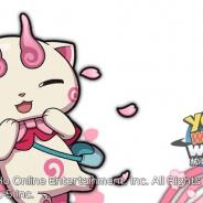ガンホー、『妖怪ウォッチ ワールド』で季節イベント「春と桜と時々コマみ」開催! 新のってけ妖怪「コマみ」登場