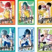 セガインタラクティブ、「セガ ラッキーくじ Light舞台『弱虫ペダル』vol.2」を12月26日より発売