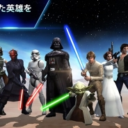 EA、『Star Wars Galaxy of Heroes』のAndoroid版事前登録をGoogle Playにて開始 映画本編だけでなくアニメに登場したキャラまで登場のRPG