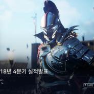 韓国Pearl Abyss、10-12月期の営業益は180%増…『黒い砂漠』と『EVE Online』シリーズを手がけるCCP Gamesが貢献