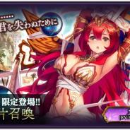 TechneとIKINA GAMES、『ダークリベリオン』に新キャラクター「ヌト(CV:幸村恵理)」が3月31日より登場!