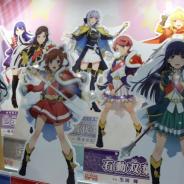 【AnimeJapan2019】80小間の超巨大ブースを構えたブシロード 「バンドリ!」「スタリラ」など人気タイトルが満載