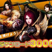 37games、全世界3000万DL突破のMMORPG『乱世三国:六龍の闘い』の配信を開始!