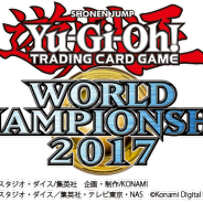KONAMI、『遊戯王 デュエルリンクス』初となる世界大会を8月12日~13日に英国ロンドンで開催 eスポーツ大会として熱いデュエルの生中継も