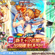 DMM GAMES、『神姫PROJECT A』で最高レアSSRのウェポンやアイテムが報酬の「マルコシアス降臨戦」を開催! 期間限定水着キャラの追加も