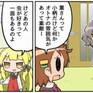 i-tron、カヅホ先生の「BATON=RELAY たぶん公式コミック ボイスサバイバル~声優24時~」第10話を公開!