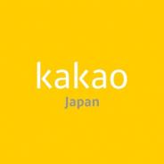 カカオジャパン、資本金を1億5100万円減らす 電子マンガサービス「ピッコマ」が国内で大ヒット