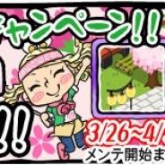 サミーネットワークス、『ラーメン魂』で100万DL突破記念キャンペーン第2弾を実施…お花見店舗がもらえる!