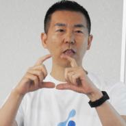 モバイルファクトリー、分散型アプリケーション(DApps)の普及を目指した「Uniqys Project」を発足 デベロッパー向けサービスも構想中