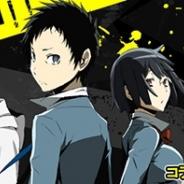 スクエニ、『魔法科高校の劣等生LOST ZERO』でKADOKAWA『デュラララ!!the Underside』とコラボ…電撃文庫人気作品同士のコラボが実現!