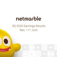 Netmarble、第3四半期は売上高3.6%増の575億円、営業利益3.6%増の78億円と増収増益