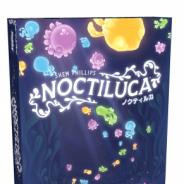 ホビージャパン、ダイスドラフト戦略ゲーム「ノクティルカ」日本語版を発売