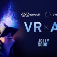 VR開発運営のジョリーグッド、約4億円の資金調達を発表 サービスの拡充と開発・営業体制の強化へ