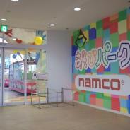 バンナム、キッズ向け遊具が充実したアミューズメント施設 「namcoアリオ札幌店」をオープン