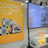 """【おもちゃ見本市2017】タカラトミー、人工知能搭載小型ロボ「COZMO(コズモ)」を出展! """"心をもつAIロボット""""が日本上陸"""