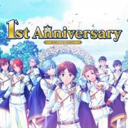 スクエニ、『ワールドエンドヒーローズ』サービス開始1周年を記念したイベント「1st Anniversary Party!!」を開催!