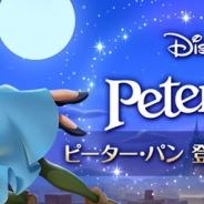 ガンホー、『ディズニー マジックキングダムズ』で「ピーター・パン 登場記念☆フェス」を開催 3月2日には「ミニーの日」キャンペーンも実施予定