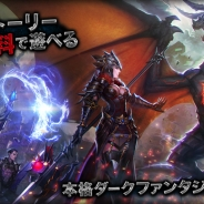 アソビモ、『エリシアオンライン』キャラクターのレベル上限解放を実施 次週にはストーリーミッション第3章完結編公開!