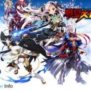 ファイブスターズゲーム、『戦獄スレイヤー』の中文版の事前登録者数が30万人を突破 植田佳奈さんのボイス追加や新キャラクターの登場も
