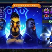 Rovio、『Angry Birds Evolution』でプレミアリーグ「エバートン」とコラボ ウォルコットら3選手がバードとして登場