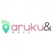 マピオン、位置情報ゲームのノウハウを活用したウォーキングアプリ「aruku&」(あるくと)のiOS版を11月初旬にリリース!