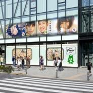 サイバーエージェント、「Ameba」の生放送アプリ『AmebaFRESH!』を2015年秋に配信予定…7月18日、原宿駅竹下口に公開スタジオ「AmebaFRESH!Studio」をオープン