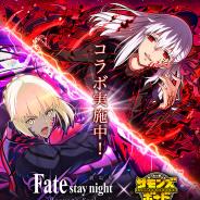 ガンホー、『サモンズボード』で劇場版「Fate/stay night [Heaven's Feel]」との初コラボを開催!
