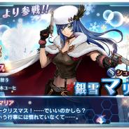 スクエニ、『スターオーシャン:アナムネシス』で銀雪マリア(スターオーシャン3)、雪猫ペリシー(スターオーシャン1)が参戦!