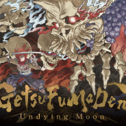 KONAMI、Switch/Steam『GetsuFumaDen :Undying Moon』を配信決定 『月風魔伝』が現代によみがえる Steam早期アクセス版にはFC版が付く特典も