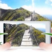 AR・VR360度バーチャル田舎テラピー「いやしのまど」最新版がリリースに