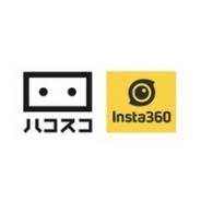 ハコスコ、Insta360の日本 戦略パートナー・代表代理店に認定 販売代理店の開拓・プロモーション支援も