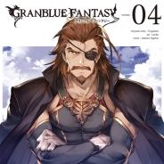 Cygames、『グランブルーファンタジー』『黒影のジャンク』『テアトル最終回』『宝灯堂機譚』の単行本を発売