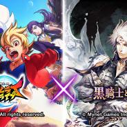 アプリボット、『神式一閃 カムライトライブ』で『黒騎士と白の魔王』とのゲーム間コラボキャンペーンを開始!