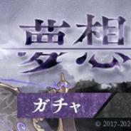 ポケラボとスクエニ、『シノアリス』で「夢想の歌弓ガチャ」を開始 ハーメルンの新ジョブ「ハーメルン/ガンナー」が登場!
