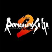 スクエニ、スマホ版『ロマンシング サ・ガ2』を3月24日昼頃にリリース決定!! 価格は2,200円 最新プロモーションビデオも公開