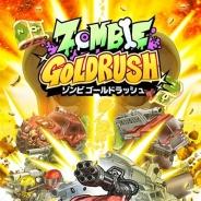 アメージング、ひっぱりシューティング『ゾンビゴールドラッシュ』の事前登録を開始  事前登録で歴戦の戦車「サウザントスレイヤー」をプレゼント!