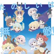ブシロード、10月からアニメ「りばあす」の放送時間を変更 毎週火曜日25時からスタート