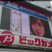 リイカ、『ファイブキングダム』で街頭CM放映を開始 『AiKaBu』のイベントで出演を勝ち取ったNMB48の井尻晏菜さんが登場