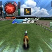 コーエーテクモ、競馬ジョッキーレースゲーム『ギャロップレーサー』で「秋のGIメモリアルレース投票キャンペーン」を開始