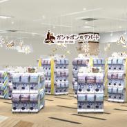 バンナムアミューズメント、「ガシャポンのデパート」トレッサ横浜店をオープン! 設置台数300面の大型カプセルトイ専門店