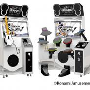 コナミアミューズメントのアーケード音楽ゲーム「GITADORA」(ギタドラ)シリーズが20周年!