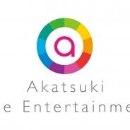 アカツキライブエンターテインメント、グループ会社で「hacocoro」や「DAIGOMI」など運営するアプトを吸収合併