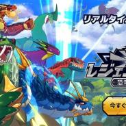 Super Planet、リアルタイムターン制アクションRPG『レジェンダイノ:恐竜バトル』の事前登録を開始 全世界172ヵ国での配信を予定