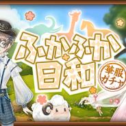 WishGame、『謀りの姫:Pocket』で稀代の天才軍師「諸葛亮」が新UR従者として期間限定で登場!