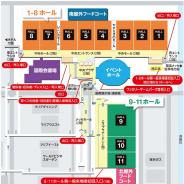 「東京ゲームショウ2019」会場MAP(2) 一般公開日